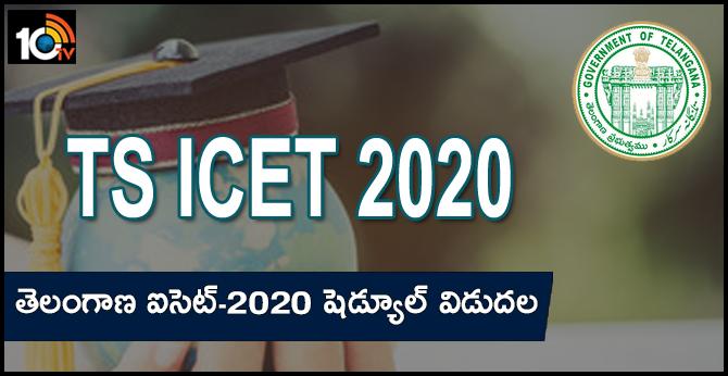 Telangana ICET-2020 Schedule Released