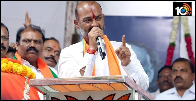 will come to power in Telangana Says Telangana State BJP President Bandi Sanjay