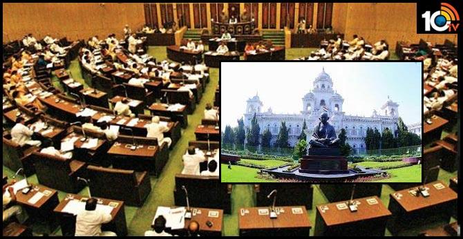 Telangana assembly meeting to end Effect Coronavirus