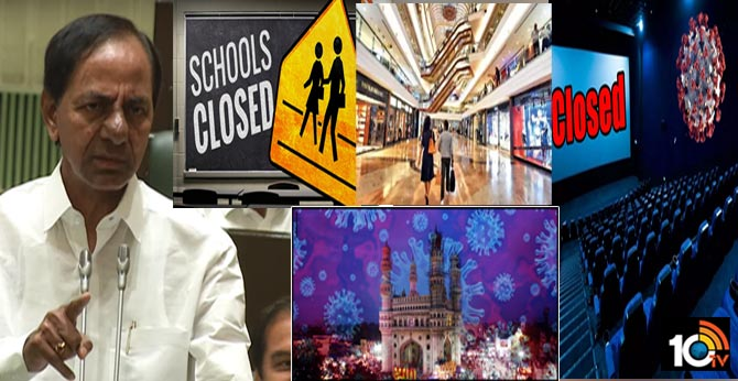 Telangana key decision on coronavirus Schools and colleges Closed till March 31