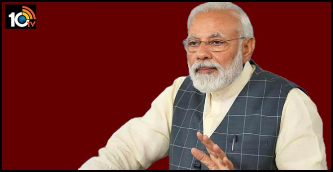 'This Sunday, Thinking of Giving up My Social Media Accounts,' Tweets PM Modi