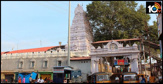Vemulawada temple closed to prevent coronavirus spread