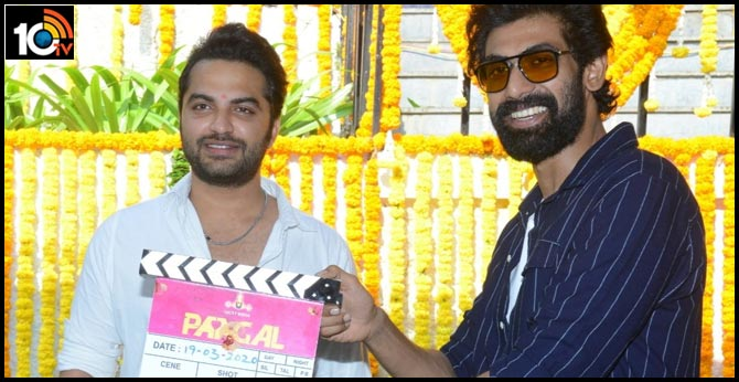VishwakSen's Paagal started with formal pooja