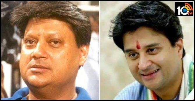When Madhavrao Scindia left the Congress to chart an independent course