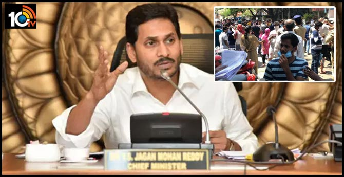 Why Ys Jagan mohan reddy not allowed to enter AP residents from Telangana during Coronavirus LockDown in State