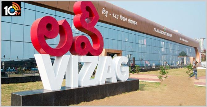 YCP Target Visakha