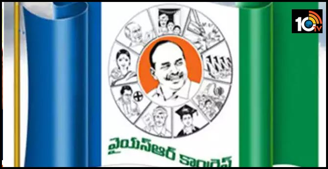 Local elections .. YCP operation Akarsh in Visakhapatnam