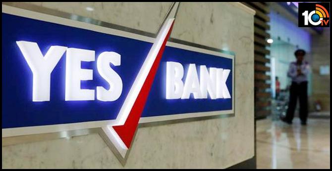 YES BANK into SBI Account!