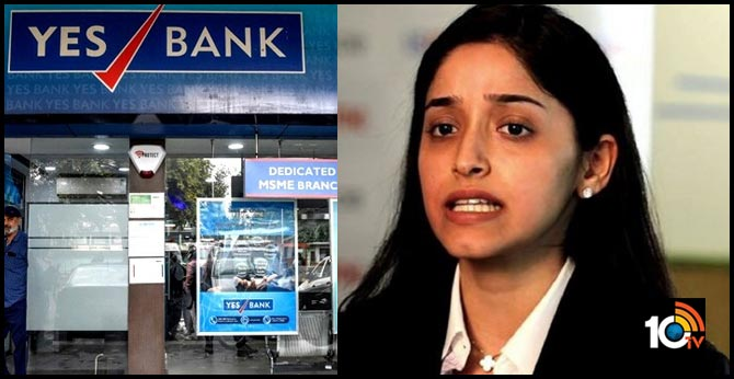 Yes Bank Founder's Daughter Roshni Kapoor Stopped At Mumbai Before Flying To London