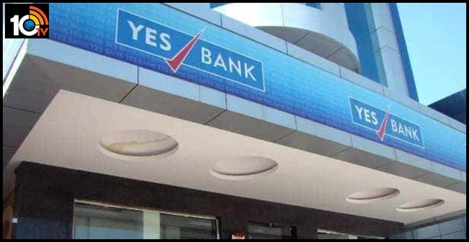Yes Bank crisis: Vadodara company withdrew Rs 265 crore from Yes Bank just a day before RBI moratorium