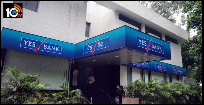 Yes Bank withdrawal limit Rs 50,000 after RBI action