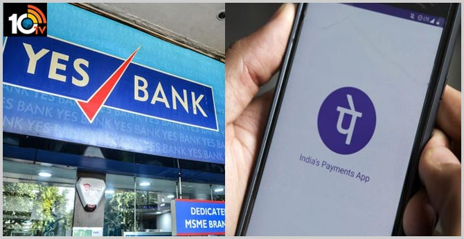 YesBank Crisis: Sweet news for those using PhonePe