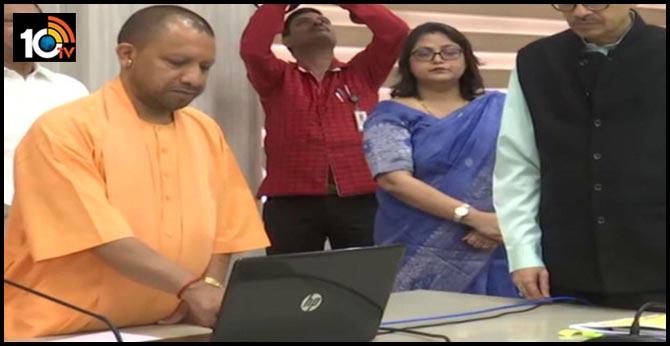 Yogi Adityanath transfers Rs 611 Crore to bank account of 27.5 Lakh workers