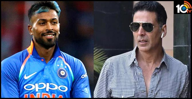 'You are my real life hero'- Hardik Pandya and Yuzvendra Chahal laud Akshay Kumar for donating INR 25 Crore to PM-Cares relief fund