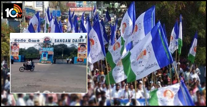 Ysrcp focus on Sangam Dairy in Guntur