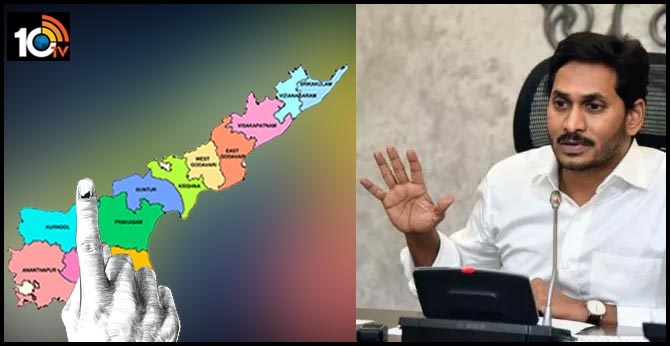 Ysrcp sets traget to cleansweep in Local body polls, AP