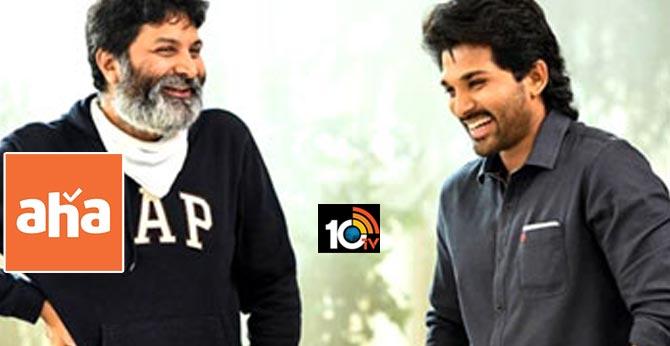 Allu Arjun, Trivikram Working Again for 'Aha' OTT