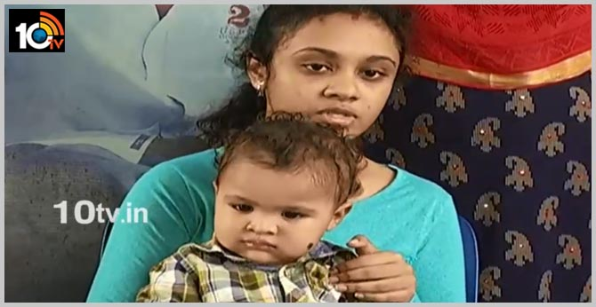 amruta Pranay sun Mother Girija comming key poins her press meet