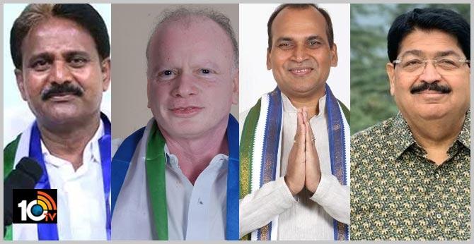 announced of four YCP Rajya Sabha members names