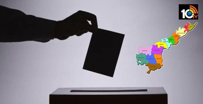 AP Local Body Elections Postponed in View Of Coronavirus Threat
