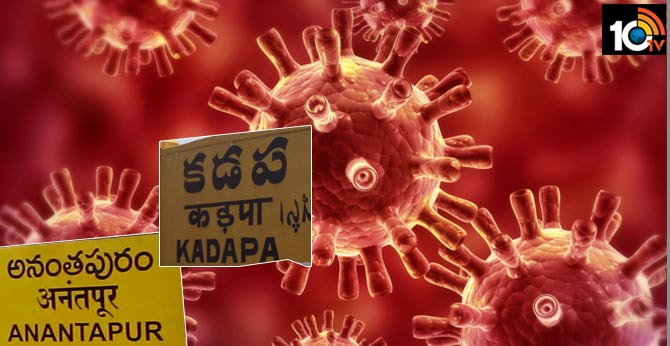 corona virus tremors in andhra pradesh