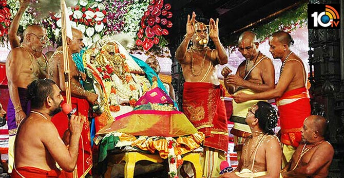 bhadrachalam sri rama navami kalyanam tickets online