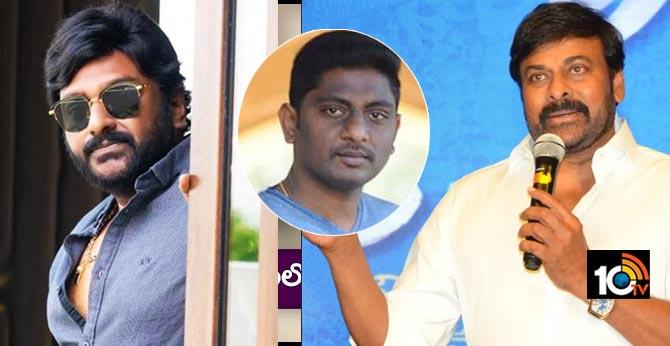 Megastar Chiranjeevi Next with V V Vinayak