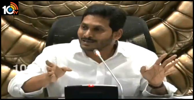 cm jagan comments on corona virus