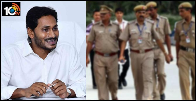 cm jagan humanity, no lock down duty for police