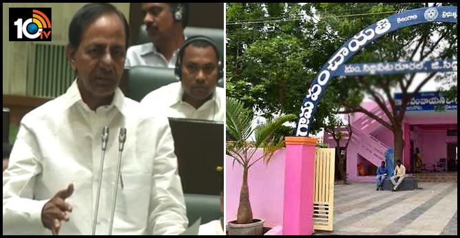 Strengthening the rural system says cm kcr in assemby meetings
