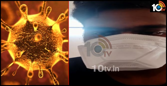 coronavirus patient selfie video