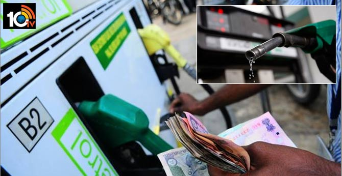 Govt Raises Excise Duty on Petrol, Diesel by Rs 3 Per Litre to Mop Up Gains