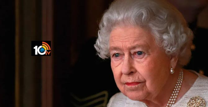 Queen Elizabeth II Moves Out Of Palace As Aide Tests Virus Positive: Report