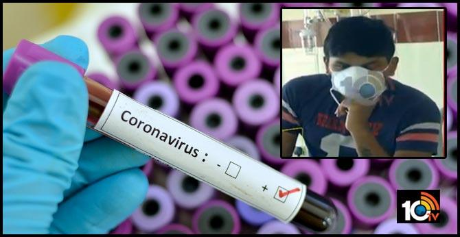 first corona virus case in andhra pradesh