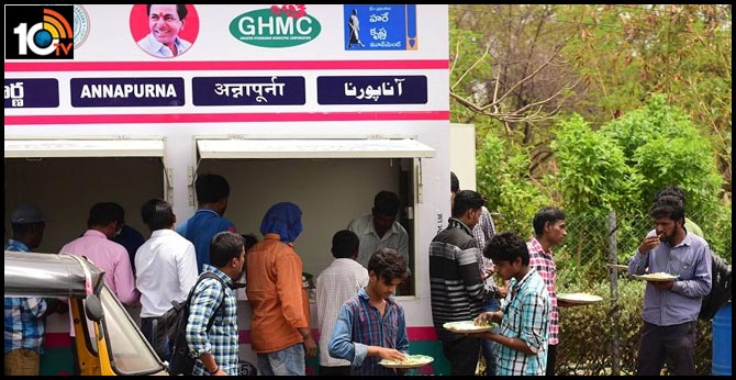 free food centers working in greater hyderabad