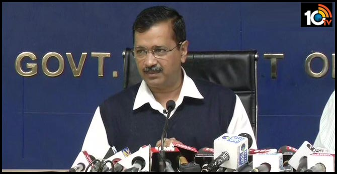 gathering with more than 50 persons excluding weddings will not be allowed in delhi