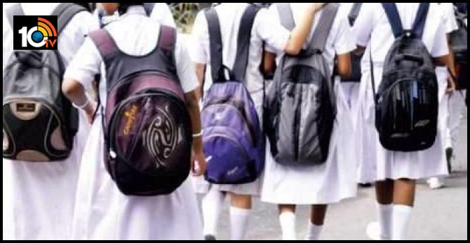 TELANGANA half day schools and summer holidays dates announced