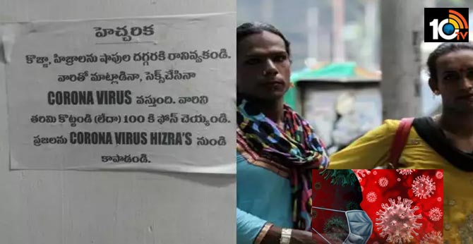 Transphobic Posters at Ameerpet Metro Station read
