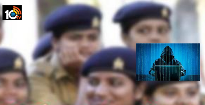 hyderabad women constable cheated by cyber criminals