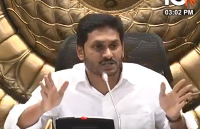 cm jagan fires on election commissioner ramesh kumar