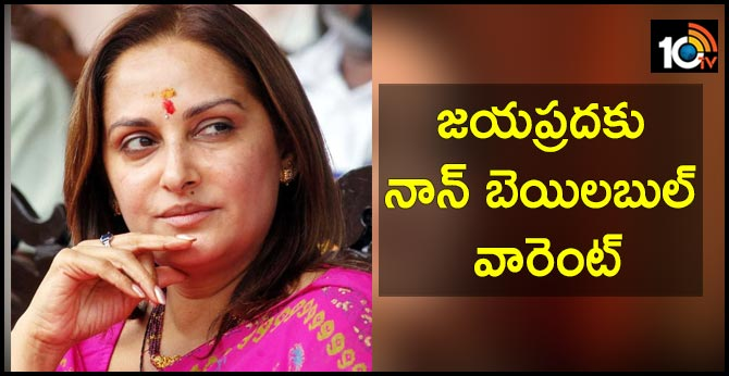 Non-Bailable Warrant Against Jaya Prada For Alleged Poll Code Violation