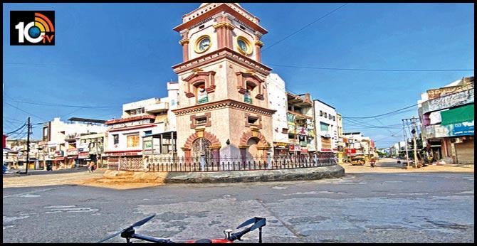 red alert at karimnagar town in telangana