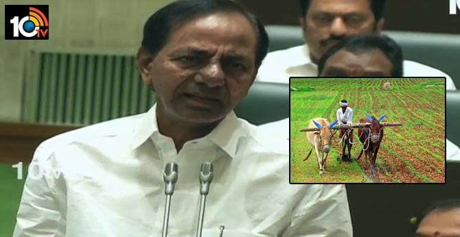 cm kcr speech in assembly