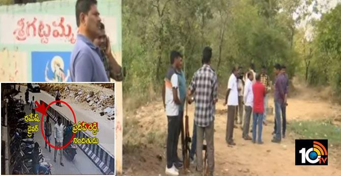 khamma labour officer murder case, murder sketch