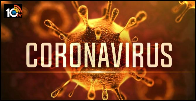 mha announce corona virus disaster