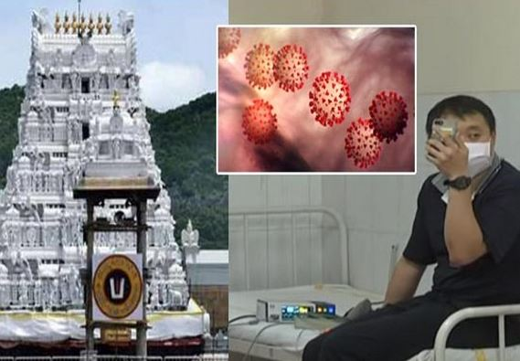 no corona for taiwan man admitted in ruya hospital