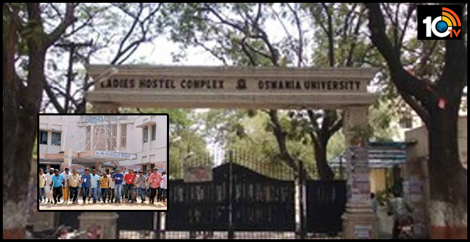 osmania university hostels closed