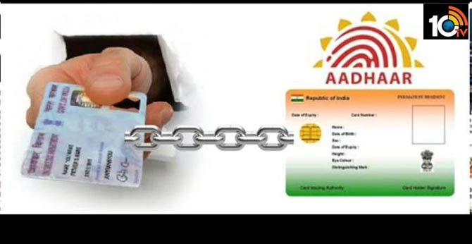 PAN card holders could be fined 10,000 for not linking Aadhaar