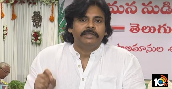 Pawan Kalyan responds over postponed of local body elections in ap