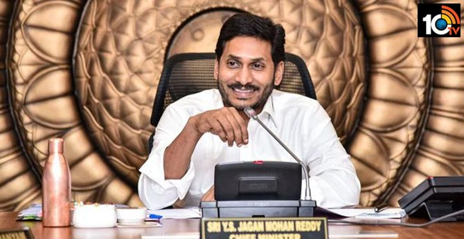 YCP give additional 10 percent reservation for BCs in local bodies